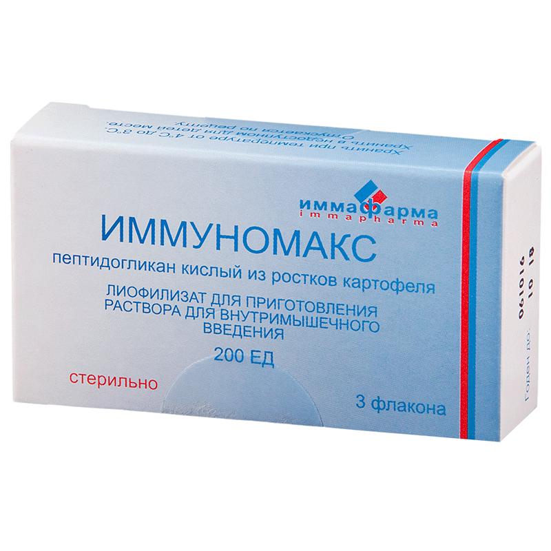 Купить Иммуномакс лиоф. пор. д/р-ра в/м 200ЕД фл №3 от Иммафарма по ...