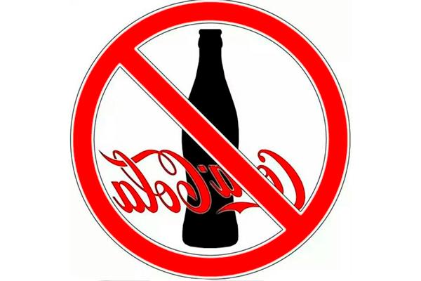 Запрет на прием газированных напитков в период ЭКО беременности