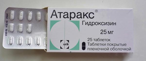 Атаракс таблетки