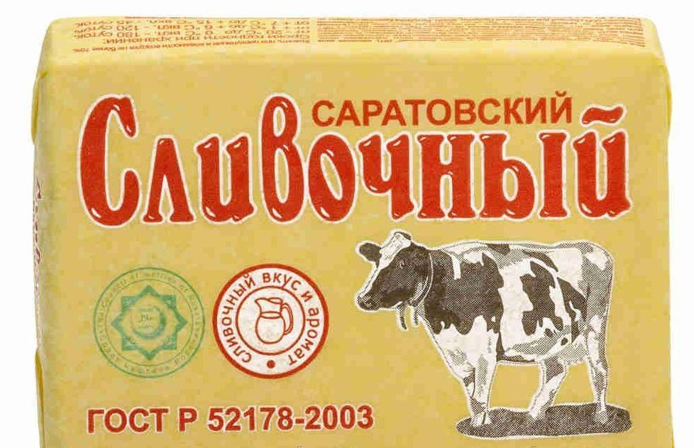 Маргарин Саратовский сливочный вкус и аромат, 60%, 180 гр, цена 90 ...
