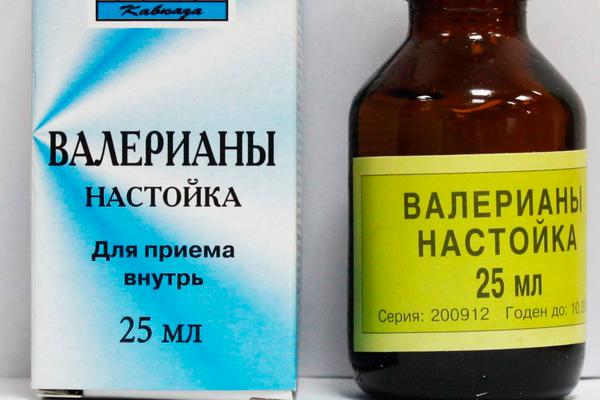 Настойка валерианы для снижения тревожности при беременности