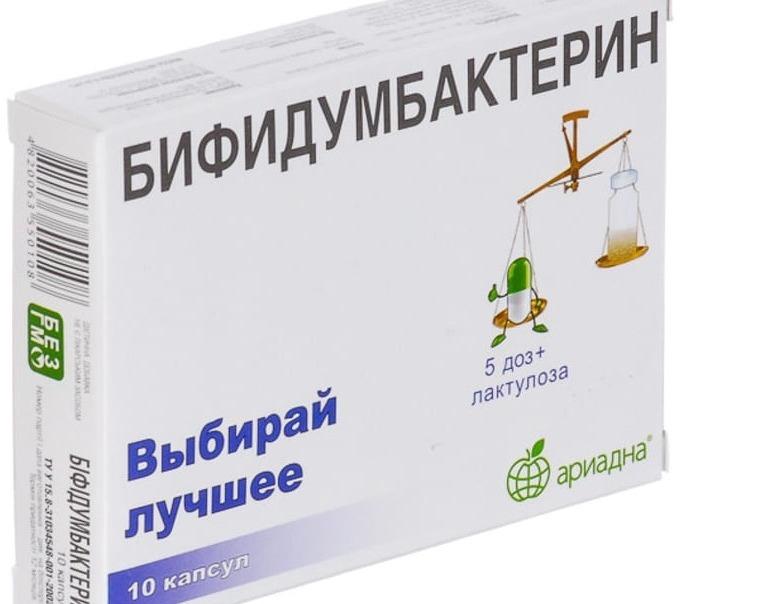 Бифидумбактерин капсули для регулювання мікрофлори кишечника блистер ...
