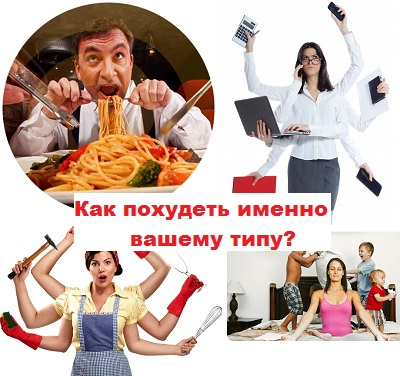Как эффективно заставить себя похудеть без срывов: инструкции для ленивых, занятых, домохозяек и мам