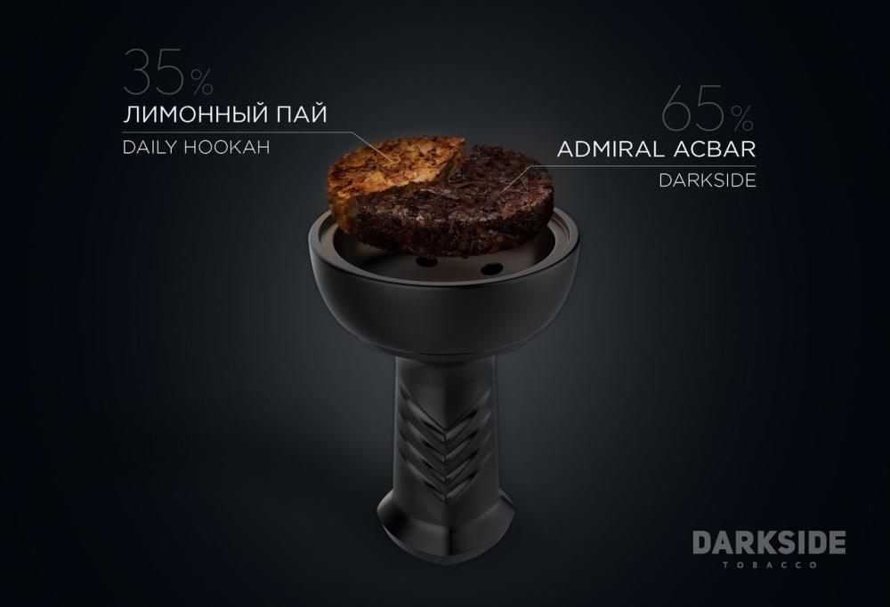 дарксайд табак