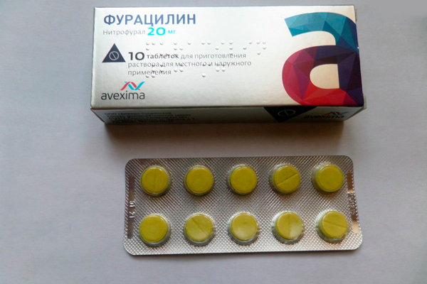 Таблетки Фурацилина для приготовления раствора для полоскания горла