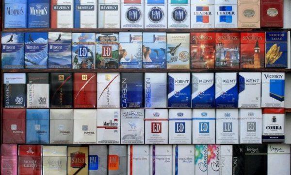Самые крепкие сигареты купить электронная сигарета вайп купить москва