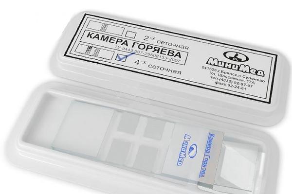 Камера Горяева для проведения анализа над соком простаты