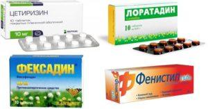 Таблетки для печени