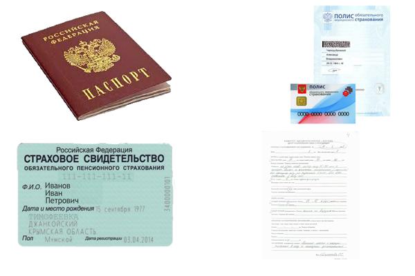 Перечень документов для получения права на бесплатное ЭКО