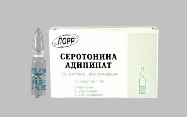 Серотонин Адипинат