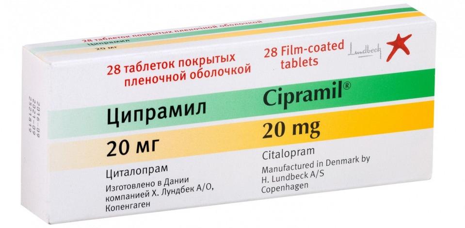 лекарство от нервов и стресса (главный ключ)