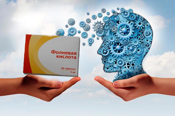 Улучшение памяти в последствии приема фолиевой кислоты