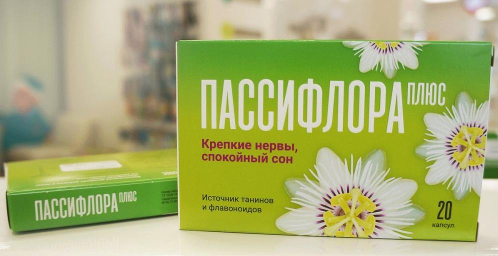 от стресса и тревоги таблетки