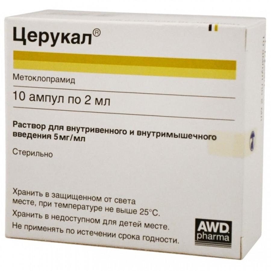Церукал 2 мл ампулы №10 :: Инструкция :: Описание препарата :: Цена ...