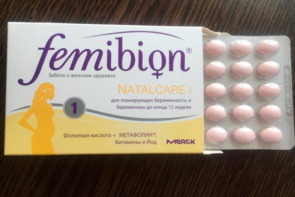 Комплексный витаминный препарат Фемибион 1