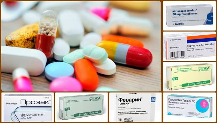 Препараты серотонина