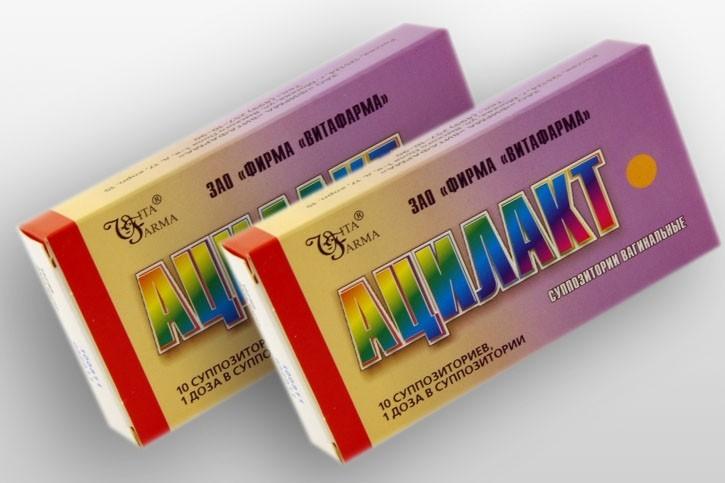 Ацилакт (таблетки) (Acilactum) | Medic.ua
