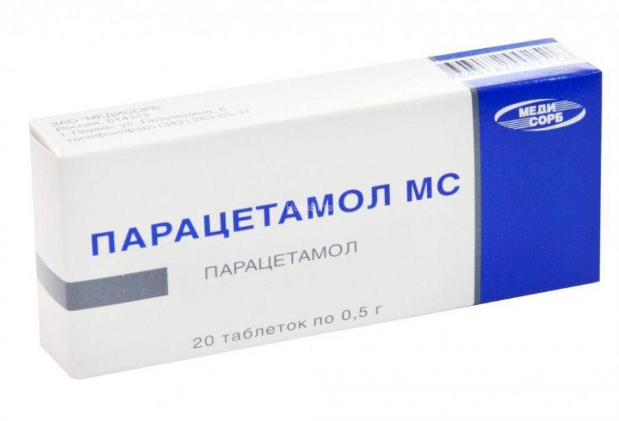 Купить парацетамол таблетки 500 мг n20 медисорб 19,50 руб. с ...