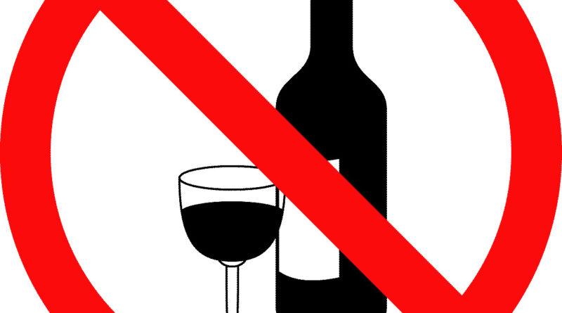 Сценарий беседы о вреде алкоголя | Prazdnikson
