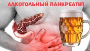 Алкогольный панкретаит
