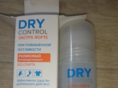 Dry Control особенности применения