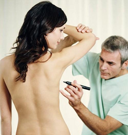 Косметическая операция