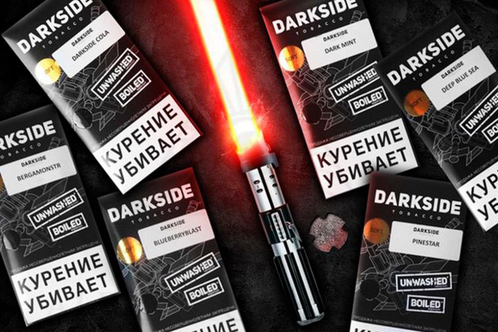 Табак для кальяна Darkside