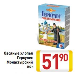 ПП - это дешево: какоставаться сытым на 142 рубля в день - меню на 1300 ккал для 1 человека на 3 дня