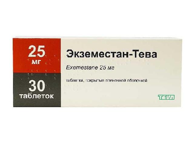 Экзаместан таблетки