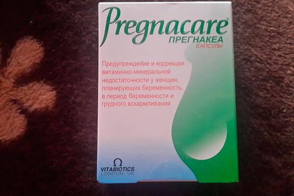 Поливитаминный комплекс для беременных Прегнакеа