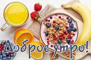 Шикарный и полезный завтрак как от шеф повара до 100 рублей: 7 рецептов на неделю