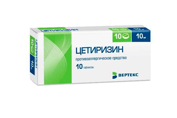 Цетиризин для нормализации МАР теста