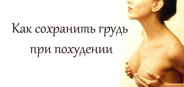 17345464-dieta-pohudeniya-na-ovsyanke