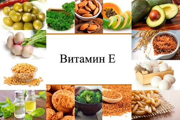Витамин Е для улучшения качества яйцеклеток