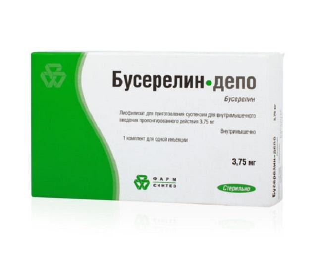 Бусерелин препарат