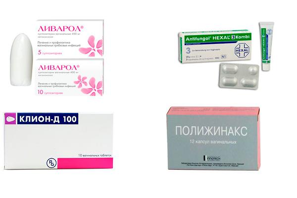 Лекарства для лечения молочницы перед процедурой ЭКО