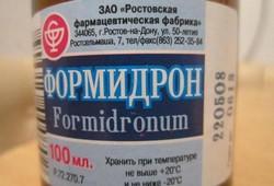 Формидрон