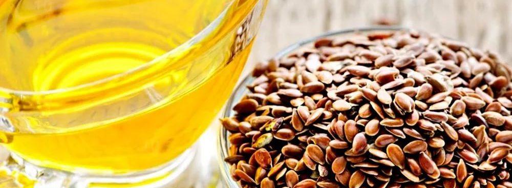 Семена подорожника+льняное масло