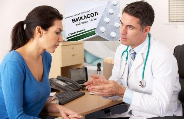 врач консультирует